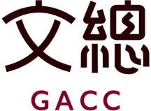 The General Association of Chinese Culture